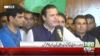 Lahore: PTI leader Waleed Iqbal addressing media (23 June 2018) | Neo News HD