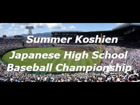 March Madness Of Japan - Summer Koshien