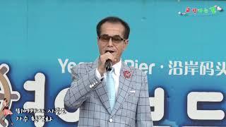 가수 황경화 뛰어가자 시골로   추석맞이 고향 가는길 대한가수협회 인천 중동구분회