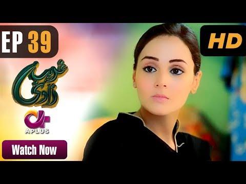 Ghareebzaadi - Episode 39 - A Plus ᴴᴰ Drama