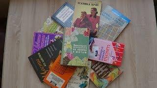 Как ВЫ относитесь к книгам по шитью?