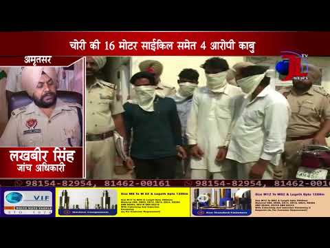 AMRITSAR POLICE SHARE HIS SUCCESS WITH MEDIA