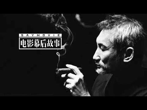 【电影幕后故事】68 视觉狂欢!技术狂人徐克和他的武侠江湖