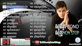 ZONO, Zono Old Songs, Non Stop, Best of ZONO's Khmer Song Collection, សូណូ