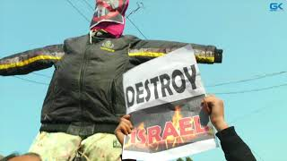 Protests held in Kashmir against US declaration on Jerusalem