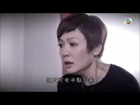 "MV [Lyrics] 陳展鵬 Ruco Chan - 誰可改變 (劇集 ""巨輪II"" 主題曲)"