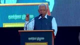His Exec Hon Gov of Karnataka Shri Vajubhai Vala Ji's Address at Condolence Meeting 29-Nov-2018