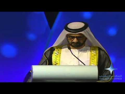 Mohammed bin Rashid speech at the Dubai Government Excellence Programme