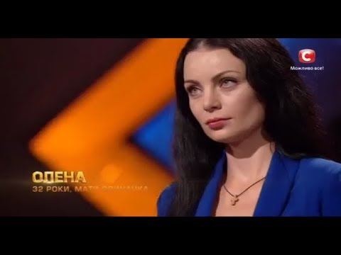 Елена Зуева - ЕЛЕНА ВАЕНГА - Снег (невероятное исполнение)   «Х-фактор-8» (23.09.2017)