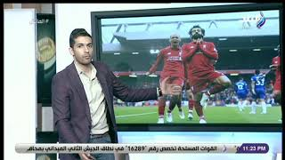 الماتش - هاني حتحوت يكشف سر احتفال محمد صلاح بلقطة «اليوجا» في مباراة تشيلسي