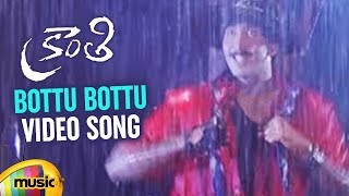 Bottu Bottu Video Song | Kranthi Telugu Movie Rain Song | Vadde Naveen | Sindhu | Mango Music