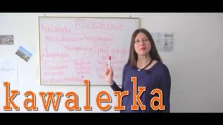 Польська - супер уроки! Житло. Mieszkanie. Онлайн школа Mandarin(, 2016-04-14T19:56:46.000Z)