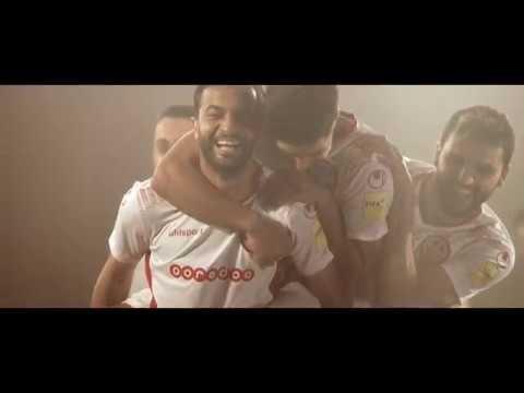 Allez Allez La Tunisie Allez! ⚽