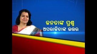 BJP Leader Aparajita Sarangi