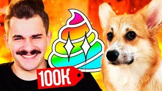 ДИЗАЙН ДЛЯ СОБАКИ ЗА 100 000 РУБЛЕЙ