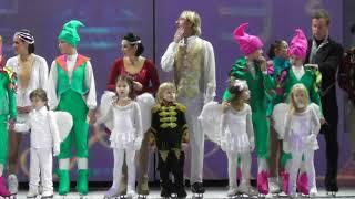 Ученики Академии Евгения Плющенко на представлении участников Щелкунчик-2  Премьера 22.12.17