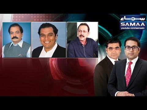 Agenda 360 - SAMAA TV - 04 Nov 2017
