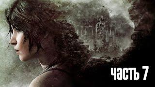 Прохождение Rise of the Tomb Raider — Часть 7: Советская шахта