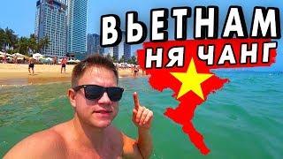 Отдых во Вьетнаме НЯЧАНГ 2020 уникален Пляжи цены отель и впечатления Вьетнам не Таиланд