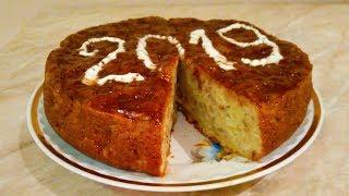 Яблочный кекс на кефире на праздничный стол. Безумно вкусно и просто. Быстрый рецепт в мультиварке