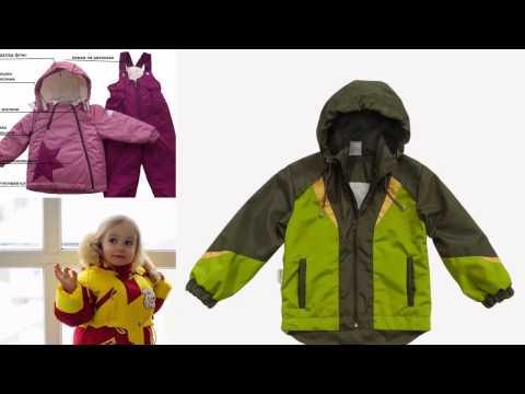 Коллекция детской верхней одежды Be easy Зима 2016/17из YouTube · С высокой четкостью · Длительность: 1 мин56 с  · Просмотров: 364 · отправлено: 06.09.2016 · кем отправлено: TM Be easy