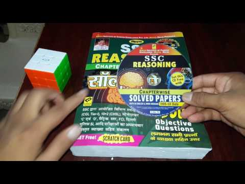Kiran Chapter Wise Reasoning Latest Edition Book with CD and Scratch Card