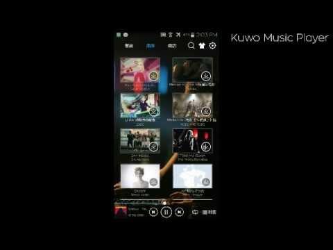App Review- Kuwo Music Player (酷我音乐评测)