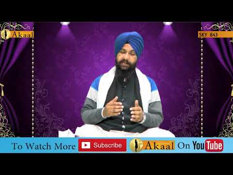 Poh Desi Month Sangrand katha Giani sahab Singh Manji Sahinb kaithal