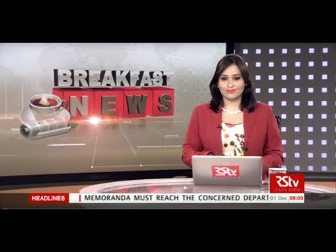 English News Bulletin – Dec 01, 2017 (8 am)