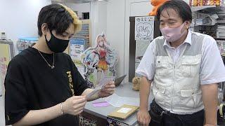 店長も唖然…これは怪物やぞ…ファンからヒカル宛に手紙が届いて中身見たら日本に500枚しかない遊戯王カードだった…
