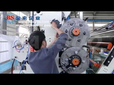 【BAOSUO】Laminator   Roller Cassette Fast Interchange System
