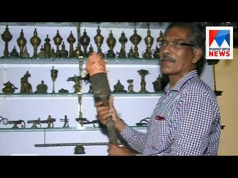Rare antique lamps collection   | Manorama News