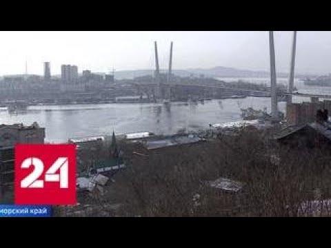 Эпицентр аномальных морозов переместился в центральную и западную Сибирь - Россия 24