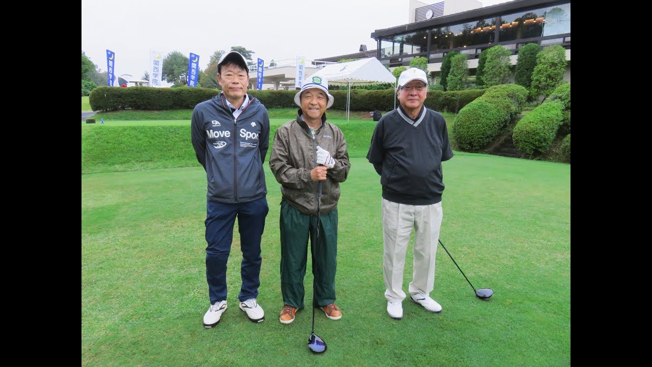 KGAAゴルフ2017 菅野隆 奥田幸平...