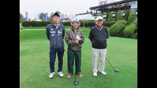 KGAAゴルフ2017 菅野隆 奥田幸平 鍋島久昭