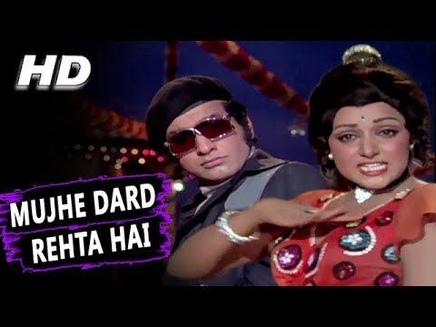 Mujhe Dard Rehta Hai | Lata Mangeshkar, Mukesh | Dus Numbri 1976 Songs | Manoj Kumar, Hema Malini
