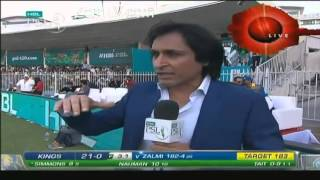 Ramiz Raja Showing Where Javed Miandad Hit The Six On Last Ball