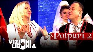 Gezuar 2015: Shyhrete Behluli & Mahmut Ferati (Potpuria 2)