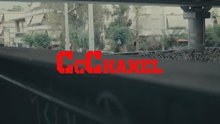 OWNER x TZI - CoCo Chanel (Official Video clip) 4K