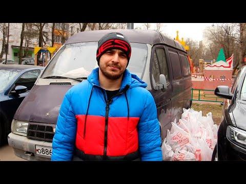 Посольство Таджикистана помогает своим гражданам в России
