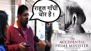 The Accidental Prime Minister PUBLIC REVIEW   First Day First Show  #TheAccidentalPrimeMinister