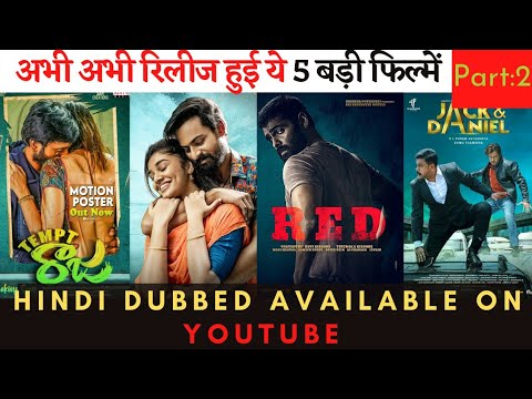 latest south indian movies in hindi dubbed 2021 list   uppena,red movies   in Hindi.