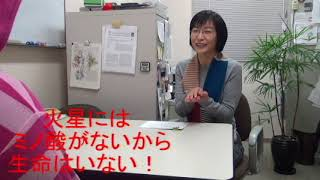 長浜バイオ大学魅力紹介プロジェクト 2017年度作品 by チーム化学40点