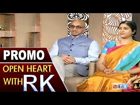 TDP MP Galla Jayadev And His Sister Dr Ramadevi | Open Heart With RK | Promo | ABN Telugu