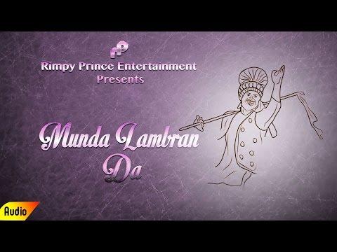 Munda Lambran Da | Old Punjabi Song | Jangi German Wala
