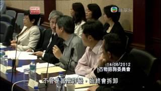 2012年12月10日-鏗鏘集 保育,誰說了算?