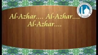 MARS YPI AL AZHAR (Teks)