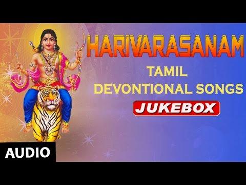 Ayyappan Tamil Devotional Songs | Harivarasanam Jukebox