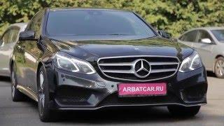 Прокат легковых автомобилей Mercedes / Мерседес 212 рестайлинг черный(, 2016-01-21T14:52:28.000Z)