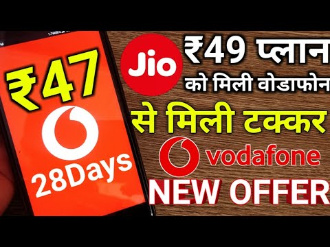 Jio Rs.49 Vs Vodafone New Offer of Rs.47 for 28 Days